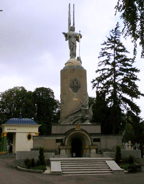 Ambasada Ruske Federaciјe U Republici Srbiјi